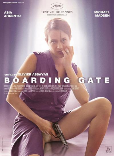 Boarding izle