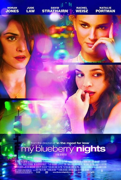 Blueberry_nights